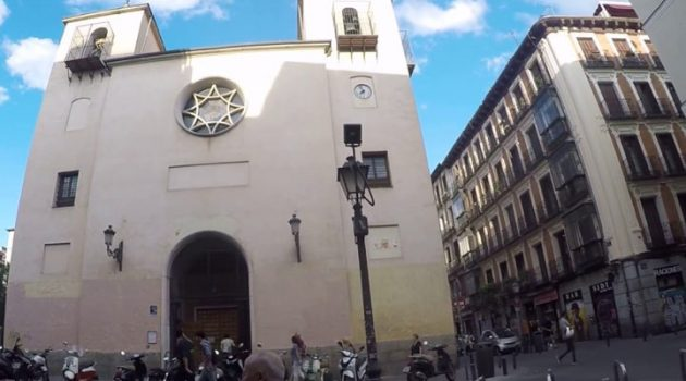 Iglesia de San Ildefonso: Todo sobre este monumento